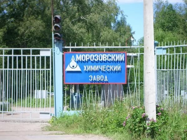 morozovskiy_zavod