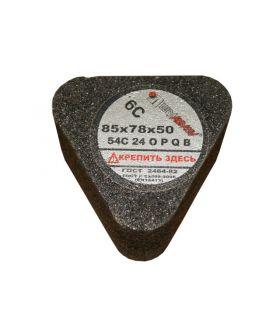 Сегмент шлифовальный 6С 85х78х50 54С О,Р, Q