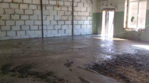 Примеры работ по ремонту бетонного пола 29