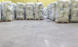 Портфолио - Ремонт бетонных полов в спб - ООО ЛОГОПОЛ
