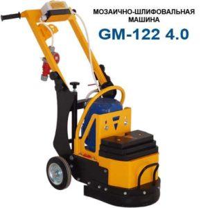 Мозаично-шлифовальная машина GM-122-4 Сплитстоун